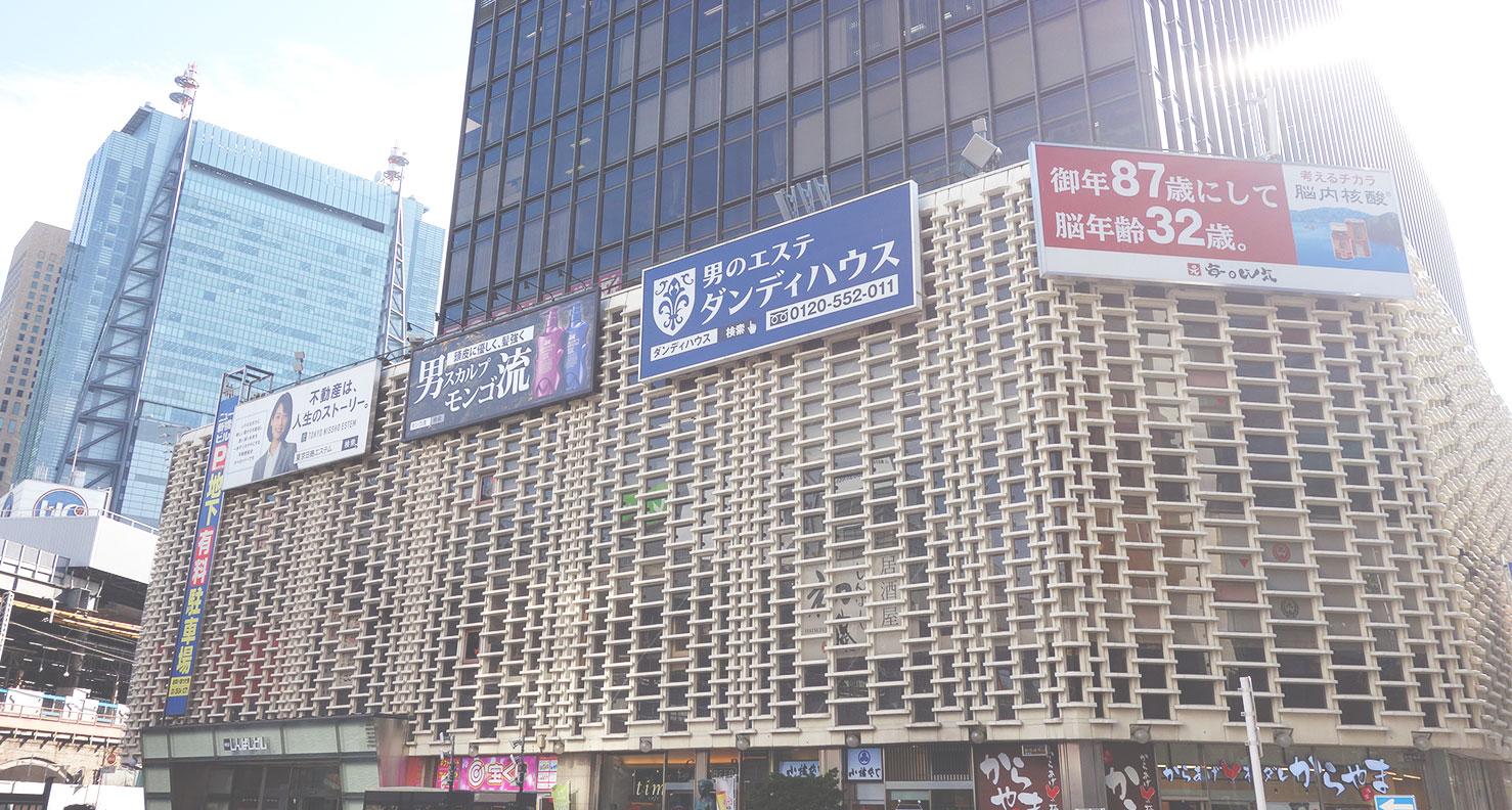 山田皮膚科医院画像